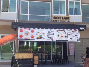 แวะมากิน ชิมปังปุนไส้ทะลัก ได้ที่ร้าน GOTTAM CAFE
