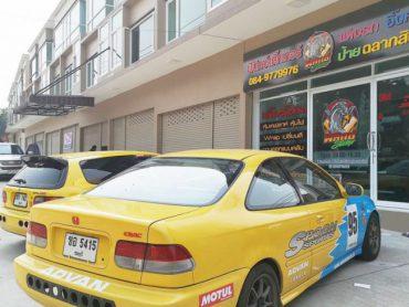 """สัมภาษณ์ลูกบ้าน เจ้าของธุรกิจ """"PHOENIX STICKER CHONBURI THAILAND"""""""