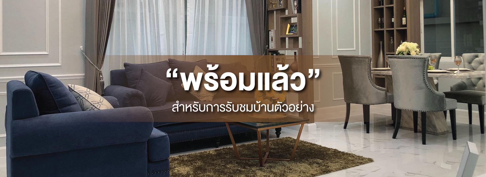 desktop-banner-01